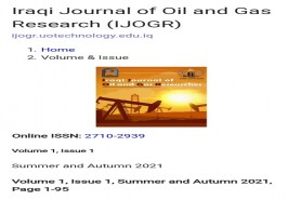 Publication of the first issue of the Iraqi